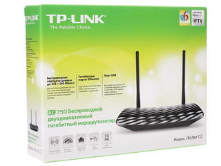Маршрутизатор TP-LINK Archer C2