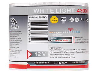 Галогеновая лампа ClearLight H1 WhiteLight
