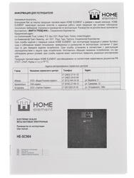 Весы Home Element HE-SC904