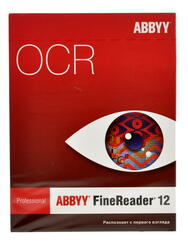 ПО ABBYY FineReader 12 Professional Edition