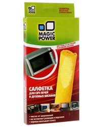 Салфетка Magic Power MP-501