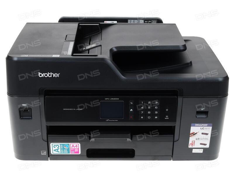 BROTHER MFC-J3530DW WINDOWS 7 DRIVER DOWNLOAD