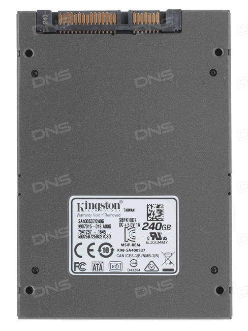 DOWNLOAD DRIVER: KINGSTON SV200S3 SSD