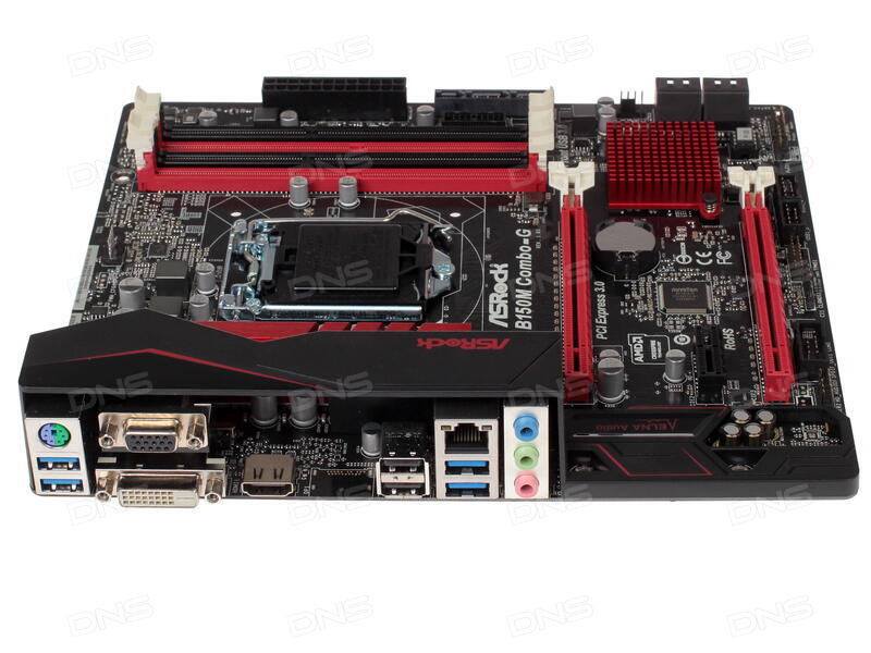 ASRock B150 Combo Intel Chipset Drivers Download Free