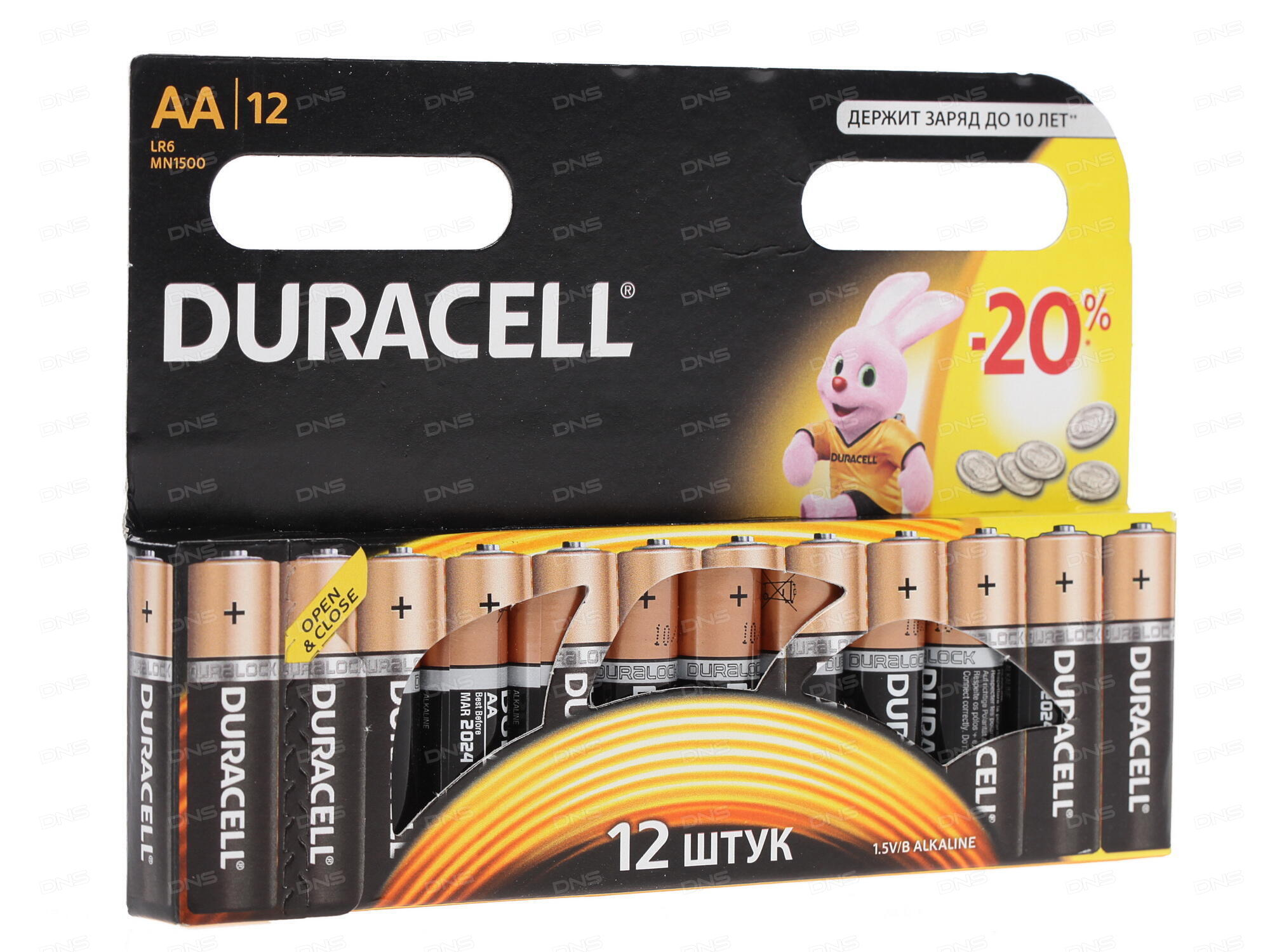 duracell paper marketing outline Paper 2 outline posted on february 17 duracell made a marketing decision ­­—and a smart one at that— to release the commercial february 2014 january.