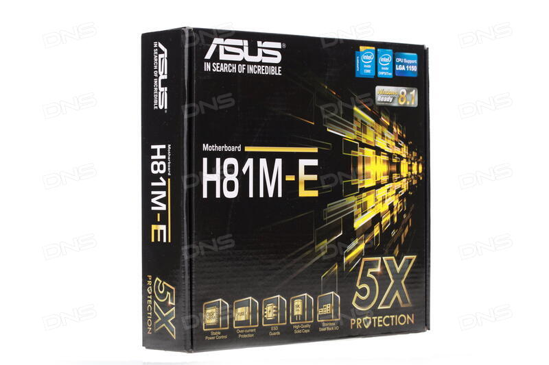 ASUS H81M-E Realtek HD Audio Drivers (2019)