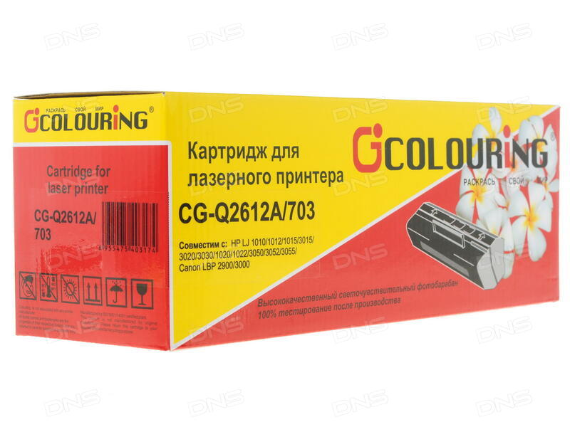 Картридж Colouring CG-MLT-D108S для Samsung ML-1640/1641/1645/2240/2241 с чипом 1500 копий