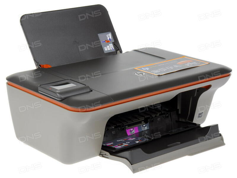 HP DESKJET 3050A J611B DRIVER DOWNLOAD FREE