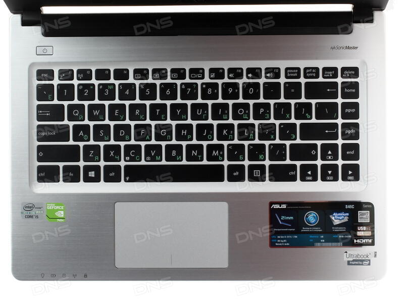 ASUS S46CM BLUETOOTH DOWNLOAD DRIVERS